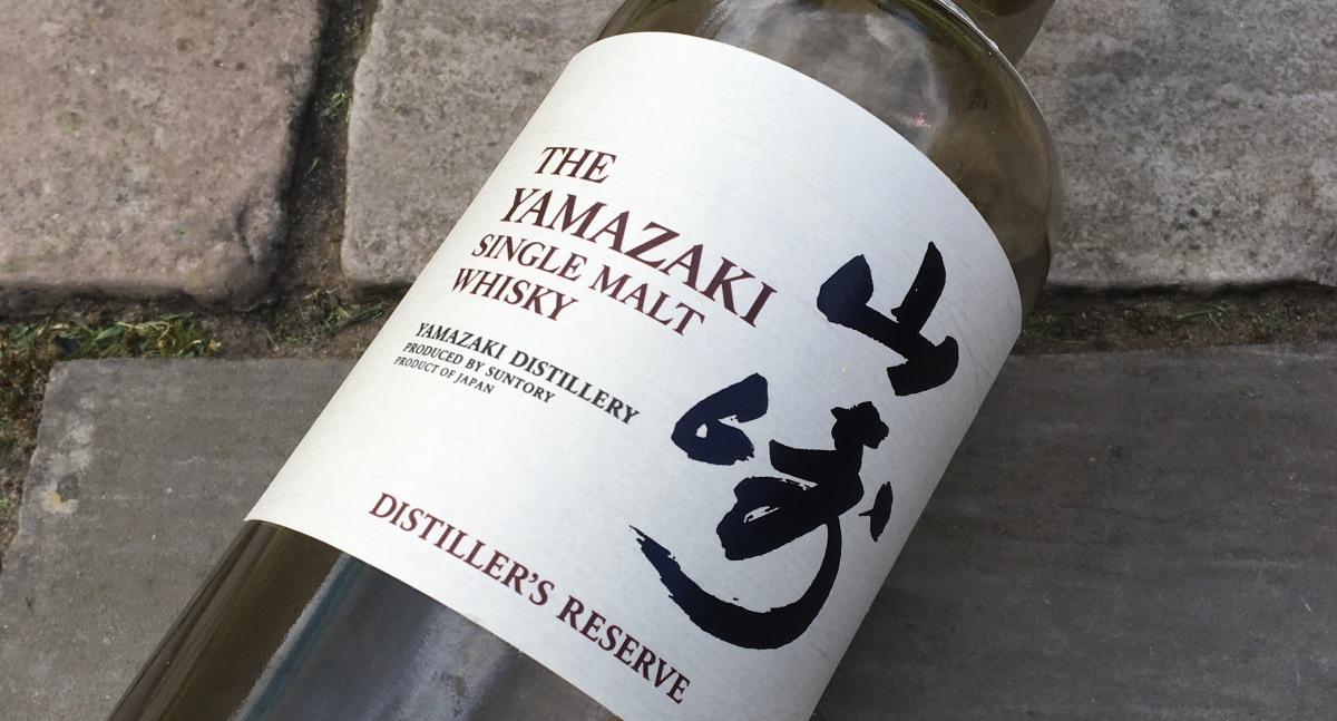 Tasting Notes: Yamazaki - Distiller's Reserve